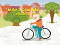 邁克的自行車